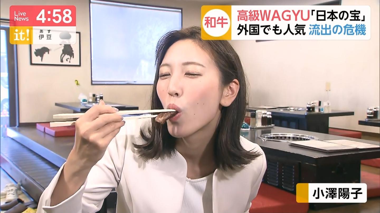 フジ テレビ 小澤 陽子